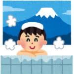 小田急線沿い俺が勝手に決める銭湯ランキング!(第1回開催)