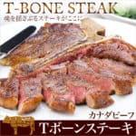 BBQの肉を買うならここがおすすめ!絶品BBQソースもご紹介!!!