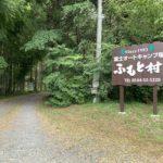 【富士オートキャンプ場ふもと村】広々サイトで大型テントもOK!富士山に近いキャンプ場!